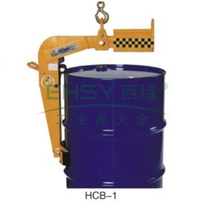 汉利 单桶吊车用桶夹,额定载荷(kg):900,长*宽*高(mm):914*355*812