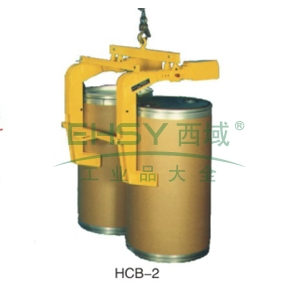 汉利 双桶吊车用桶夹,额定载荷(kg):600,长*宽*高(mm):914*1016*889