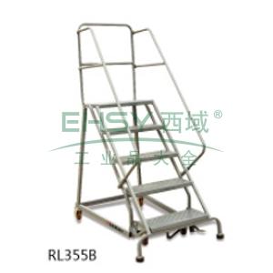 通用型可移动取货梯,层数:5,顶层高度(mm):1275