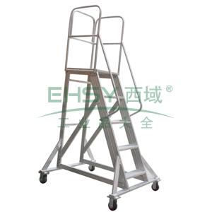 铝合金移动扶手梯,高度(mm):3000