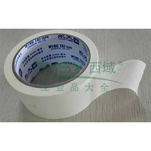永大 美纹纸胶带,宽:4.8cm,长:22.9M
