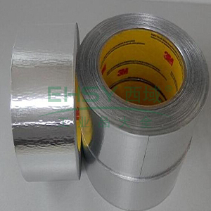 3M单面铝箔胶带,宽度75mm