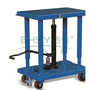 工位平台车载重1.8T,台面尺寸610*915mm,台面高度940-1500mm