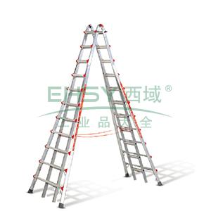 摩天双侧延伸梯 2节x11级 储存宽1066x深200x高2620mm
