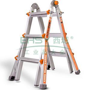 多功能复合梯 载重115kg 4节x5级 站人高人字梯2.13/直梯4.88m