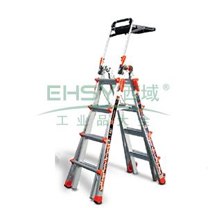 多用途安全工作梯 4节x5级 最大站人高4.88m 储存深203x高1700mm