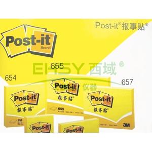 """3M报事贴, 2""""×3""""黄色"""