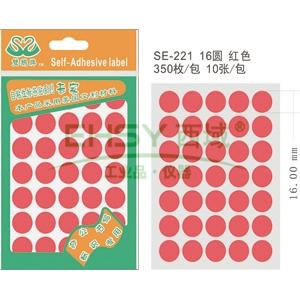 彩色贴纸 ,16 圆红色 SE221 10张/袋,30袋/包