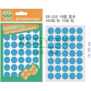 彩色贴纸, 16 圆蓝色 SE225 10张/袋,30袋/包