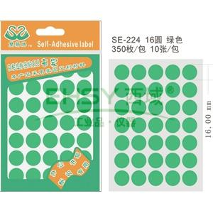 彩色贴纸, 16 圆绿色 SE224 10张/袋,30袋/包