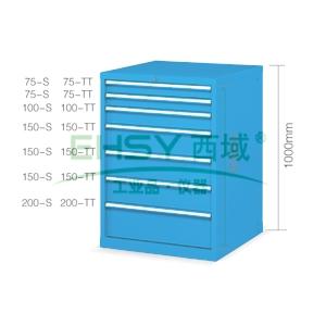 固定式工具柜,(七个抽屉)100kg 蓝色