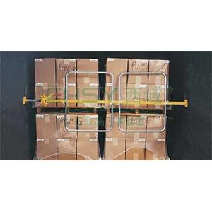 钢制撑杆, 黄色 固定式