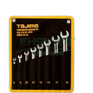 两用扳手套装,田岛 8件套,TLS-8C
