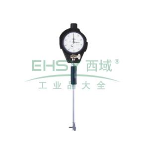 三丰 内径千分表,6-10*0.001mm 适于小孔测量,511-210