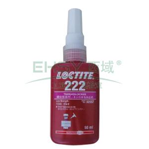 乐泰螺纹锁固剂,Loctite 222低强度型,50ML