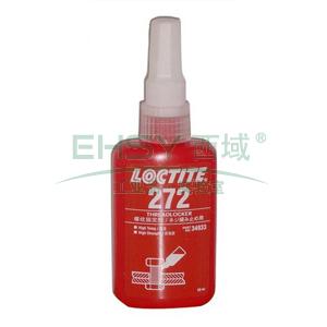 乐泰螺纹锁固剂,Loctite 272高强度型,耐高温,50ML