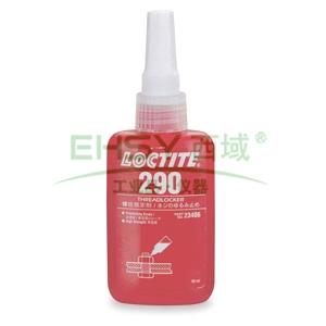 乐泰螺纹锁固剂,Loctite 290渗透级,50ML