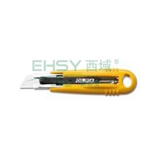OLFA 安全刀具,自动回弹式,SK-4