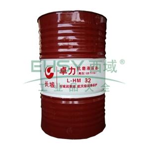长城 抗磨液压油,卓力L-HM系列,32(高压型),170kg