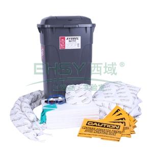 SYSBEL移动式防溢应急工具箱,油类专用,SKIT002W