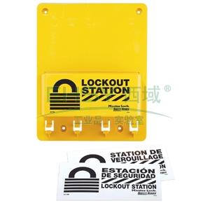 Master Lock紧凑型锁具工作站,S1700