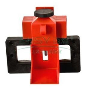 BRADY特大型断路器锁,65329