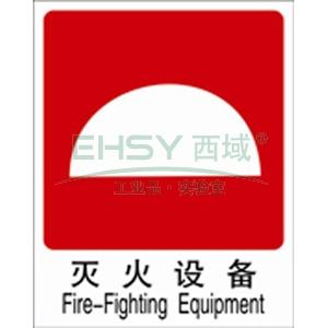 自发光不干胶灭火设备,250*315mm