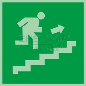 自发光不干胶标识紧急楼梯,上,150*150mm