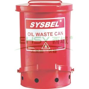 防火垃圾桶,SYSBEL 油渍废弃物防火垃圾桶,6G   WA8109100