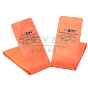 EHS高分子急救夹板 ,D-022