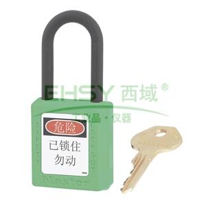 Master Lock 绿色XENOY工程塑料安全锁,塑料锁钩、绝缘、防磁、防电火花,406MCNGRN