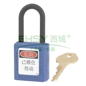 Master Lock 蓝色XENOY工程塑料安全锁,塑料锁钩、绝缘、防磁、防电火花,406MCNBLU