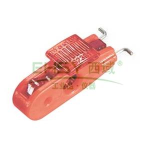 Master Lock 迷你型空气断路器停工锁,外扣,宽栓口,S2391