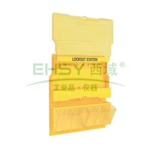 Master Lock 高级大型安全停工站,空置,S1900