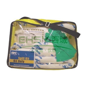 SPC便携式泄漏处理套件,65 x 43 x 55cm  SKH-CFB