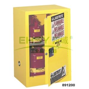 安全柜,杰斯瑞特 12加仑黄色手动存储柜