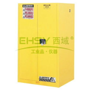 安全柜,杰斯瑞特 90加仑黄色手动存储柜