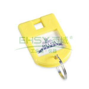 钥匙挂环,黄色,087,黄