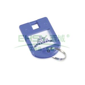 钥匙挂环,蓝色,087,蓝