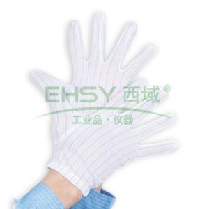 防静电手套,尺码:L