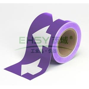 管道流向箭头带(紫),高性能自粘性材料,100mm宽×27m长