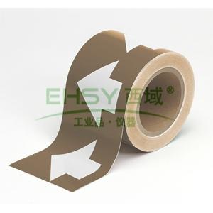 管道流向箭头带(棕),高性能自粘性材料,100mm宽×27m长