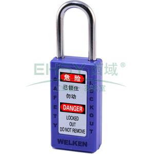 安全挂锁,蓝色BD-8571-BLU,长80mm宽40mm厚19mm