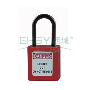 ABS绝缘防磁防爆安全挂锁,红色,BD-8531-RED