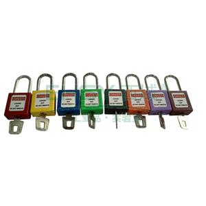ABS防火花铝安全挂锁,红色,BD-8541-RED
