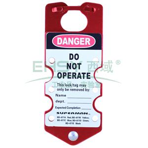 铝连排搭扣,红,BD-8321