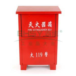 上海灭火器箱,可容纳3kg干粉灭火器*2,仅限上海地区
