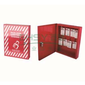 锁具管理箱(套装)-红色粉末喷涂钢板,箱门可上锁,包含8把工程塑料安全挂锁,8个耐用聚酯吊牌,260×322×55mm,14731