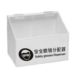 安全眼镜分配器-进口透明亚克力材质,300×390×250mm