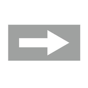 安赛瑞 流向箭头,自粘性乙烯表面覆膜,浅灰底白箭头,100×200mm,15428